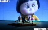 Трейлер к фильму Медведи-соседи