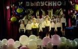 Трейлер к фильму Выпускной