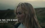 Трейлер к фильму Новое британское кино - 2014
