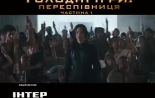 Трейлер к фильму Голодные игры: Сойка-пересмешница. Часть І