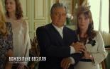 Трейлер к фильму Вечера французского кино - 2015