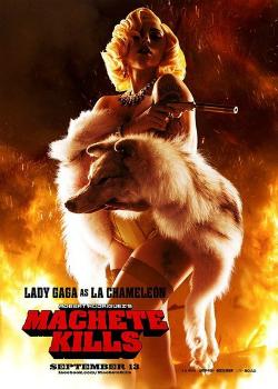 Новости: Леди Гага приедет на Одесский кинофестиваль