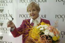 Ада Роговцева: Єдиний рецепт - любов