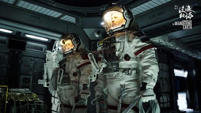 Новини: Netflix купив «Блукаючу Землю»