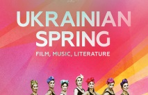 «Украинская весна» в Бельгии