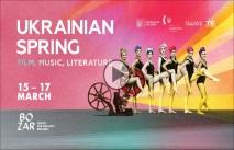 Dakh Daughters відкривають  «Українську весну»