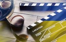 Перші Дні українського кіно