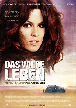 Новости: Фестиваль немецкого кино