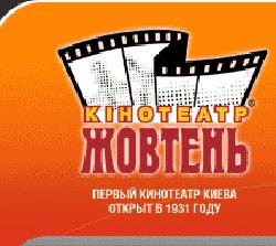 Новости: Кинотеатр