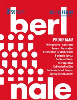 Новости: Берлинале: фестиваль как блокбастер