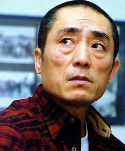 Новости: Чжан Имоу прославит компартию
