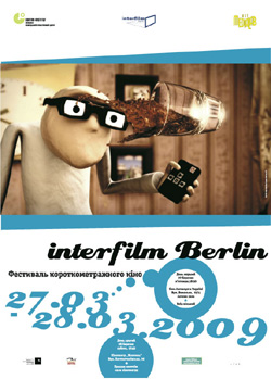 Новости: Interfilm Berlin атакует