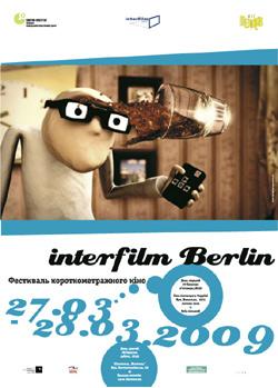 Новости: Interfilm Berlin атакует