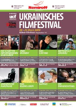 Новости: «Дни Украинского Кино» в Кёльне