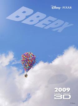 Новости: Новый прорыв Pixar