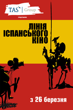 Новости: Линия испанского кино 2009