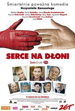 Новости: Дни Польского Кино в Украине.