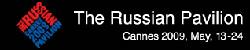 Новости: Русские тоже любят кино