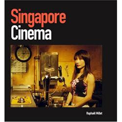 Новости: Сингапур ждет кинематографистов