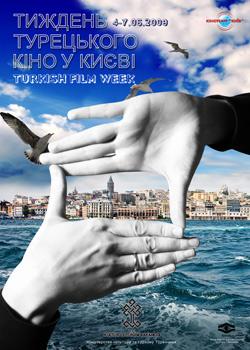 Новости: Неделя турецкого кино