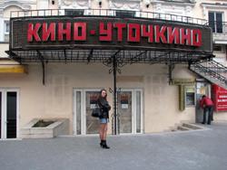 Новости: Расцвет украинского кинопроката?