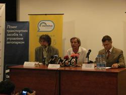 Новости: Антикризисная конференция