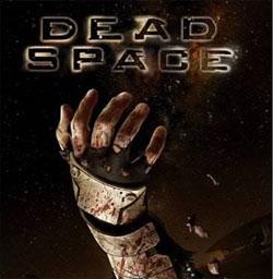 Новости: Ди Джей Карузо выходит в Мертвый Космос