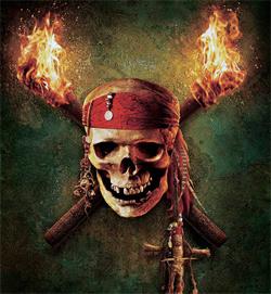 Новости: Пираты уходят в плавание