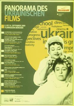 Новости: Украинское кино в мире