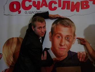 Новости: Счастливчики по-киевски