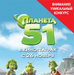 Новости: Впервые в Украине!