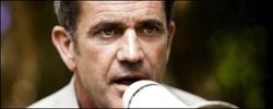 Новости: Мэл Гибсон опять стал папой
