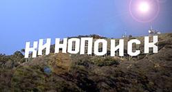 Новости: Российский кинорынок привлекает инвесторов