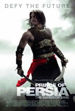 Новости: Принц Персии: Пески времени