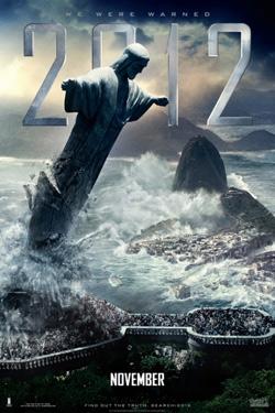 Новости: Новый рекорд 2012