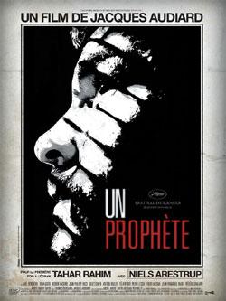 Новости: Независимый Пророк