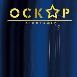 Новости: Киевский Оскар