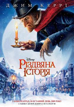 Новости: Рождественская история - в десятке лучших мультфильмов