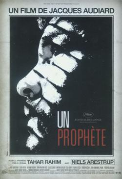 Новости: Пророк с белой лентой