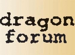 Новости: Драгон Форум в Киеве.