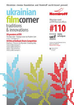 Новости: Украинское кино на Берлинале