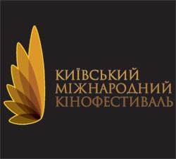 Новости: Киевский Международный кинофестиваль