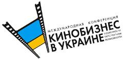 Новости: Кинобизнес в Украине