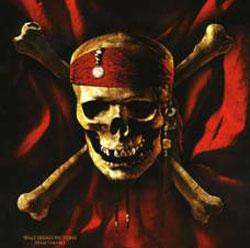 Новости: Пиратов прибыло