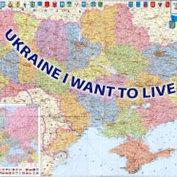 Новости: Всеукраинский конкурс Ukraine I want to live in