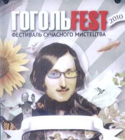 Новости: Фестиваль как утопия