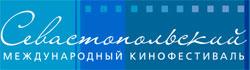 Новости: VI Севастопольский Международный кинофестиваль