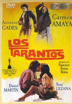 Новости: Ромео и Джульетта по-цыгански