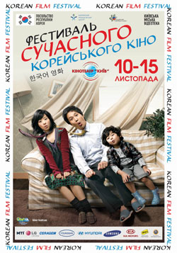 Новости: Лучшие зрительские фильмы Кореи