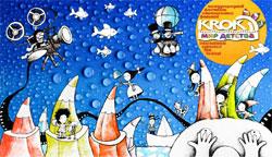 Новости: Анимакрок-2010